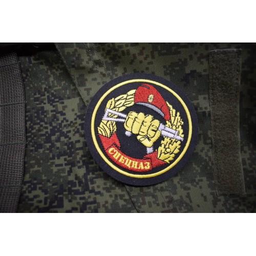 Nášivka ruských speciálních jednotek Spetsnaz