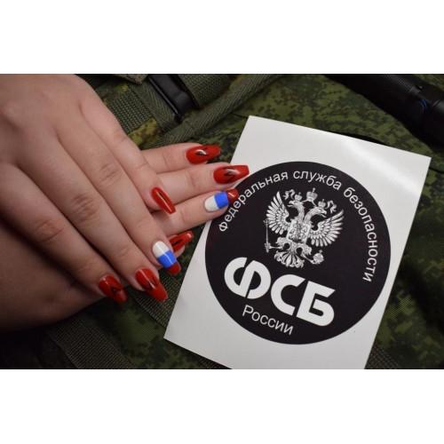 Nálepka Federální bezpečnostní služby FSB