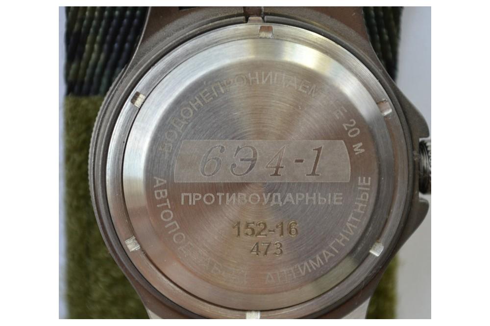 Hodinky 6E4-1 Ratnik cb381075270