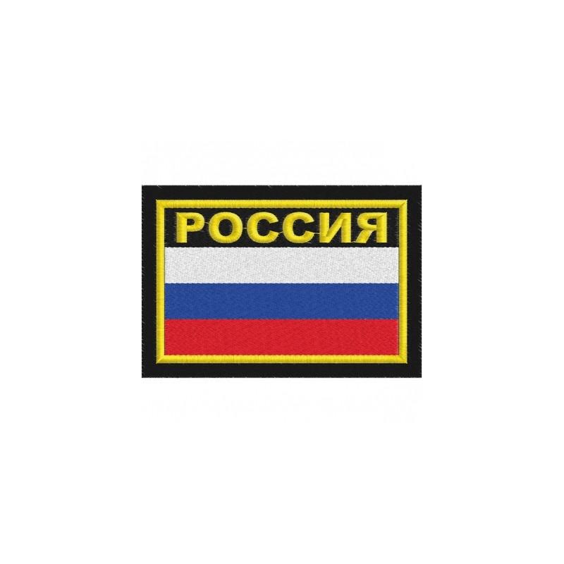 Nášivka Vlajka výstrojová barevná Ruské federace