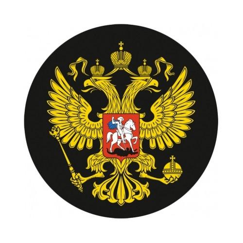 Nálepka Ruský ebr