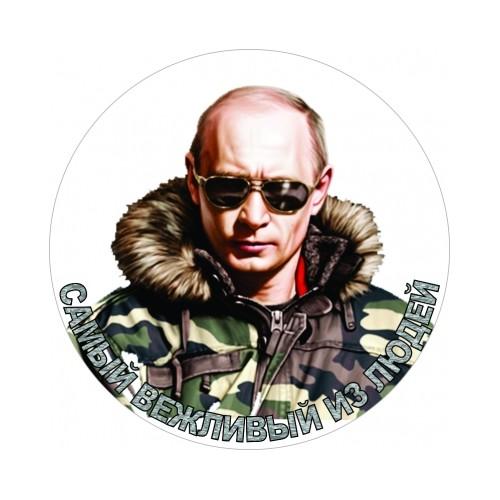 Nálepka Putin