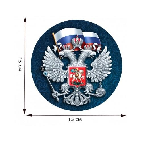 Nálepka s emblémem Ruska