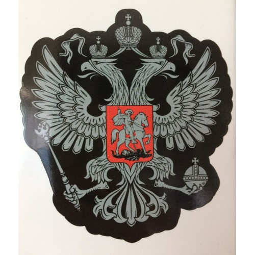 Nálepka Ruská dvojhlavá orlice vzor 2